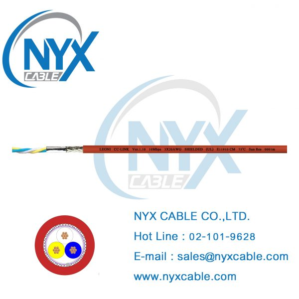 CC Link Cable, Mitsubishi Automation Cable