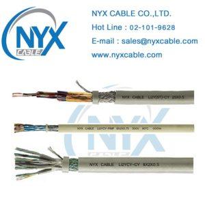 Nyx Cable สินค้าทั้งหมด สินค้าชั้นนำด้านสายไฟ โรงงาน