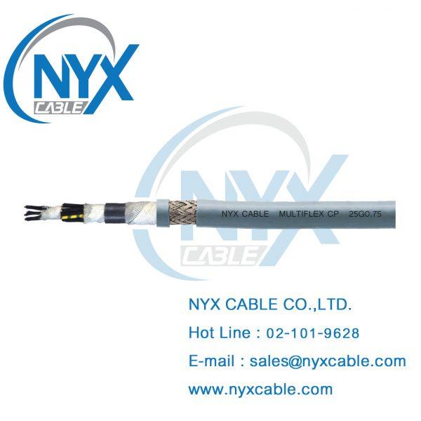 Multiflex CP, สายรางกระดูกงู มีชีลด์ และทนน้ำมัน