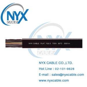 PVC Flat Cable