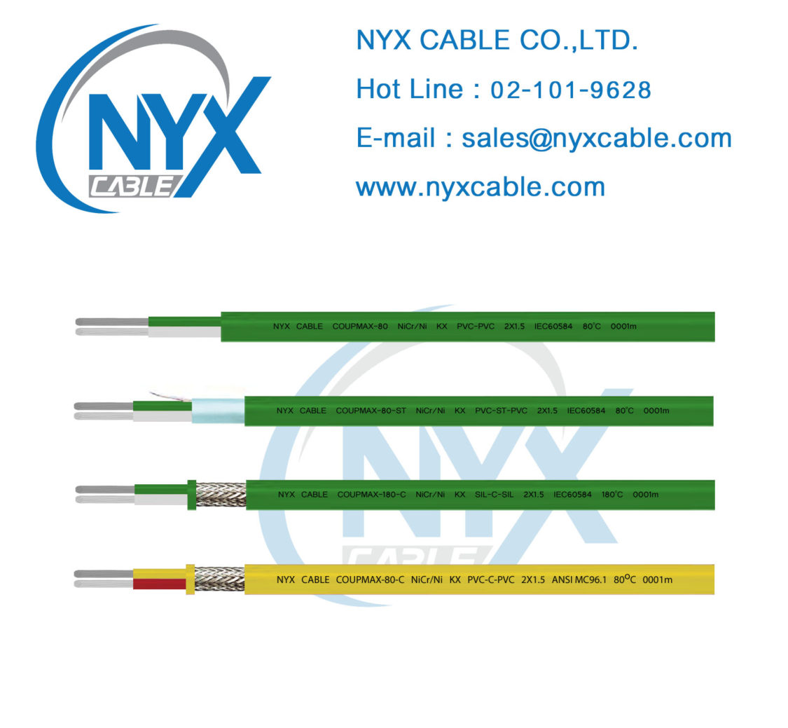 Thermocouple Type K Extension Cable