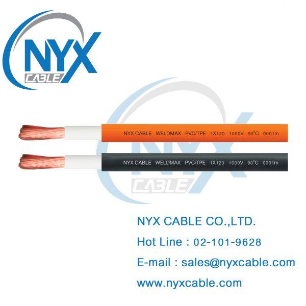 Welding Cable, สายเชื่อมทองแดงเต็ม