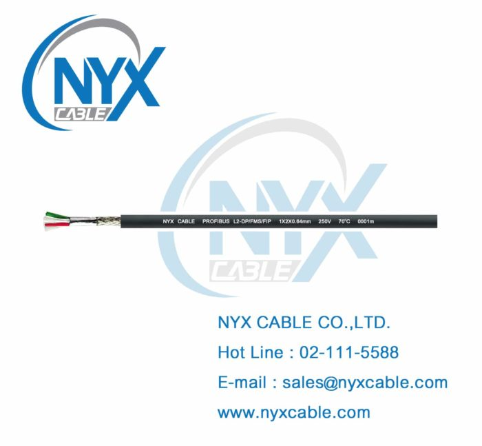 PROFIBUS Cable outdoor
